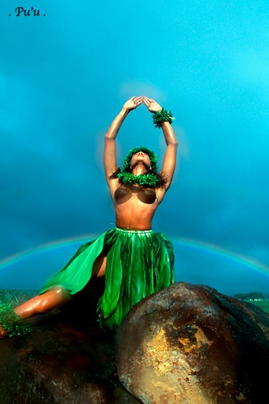 Hula Dancer rainbow by David Pu'u